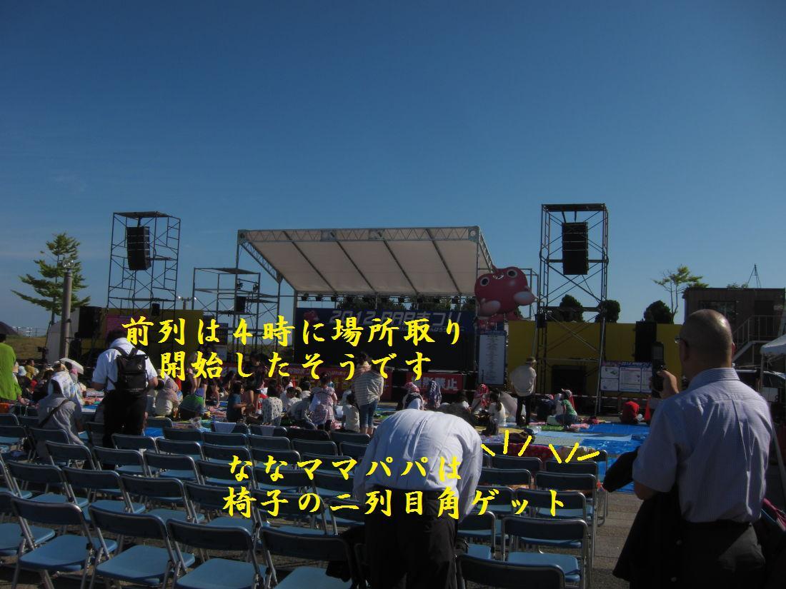 IMG_3418.jpg