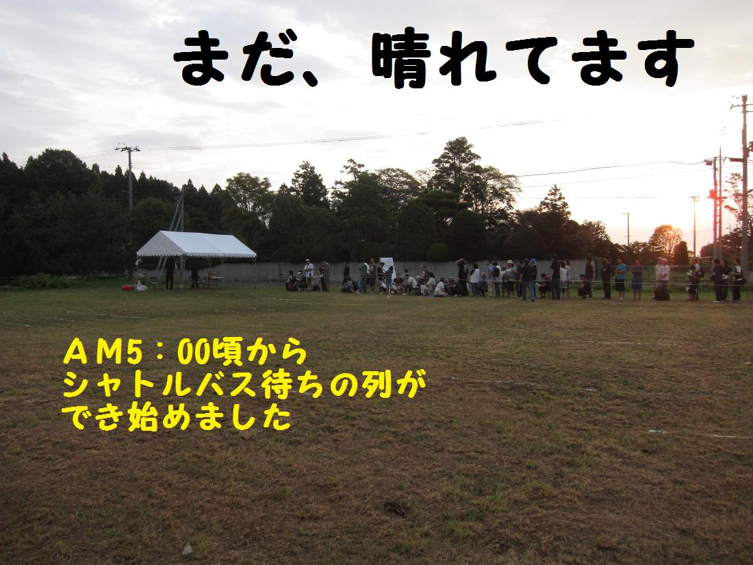 IMG_3453.jpg