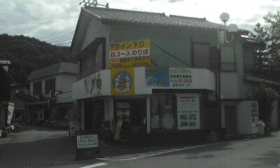 3484.jpg