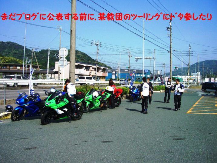 CIMG5944.jpg