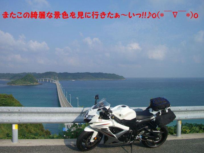 CIMG6509_20120603063727.jpg