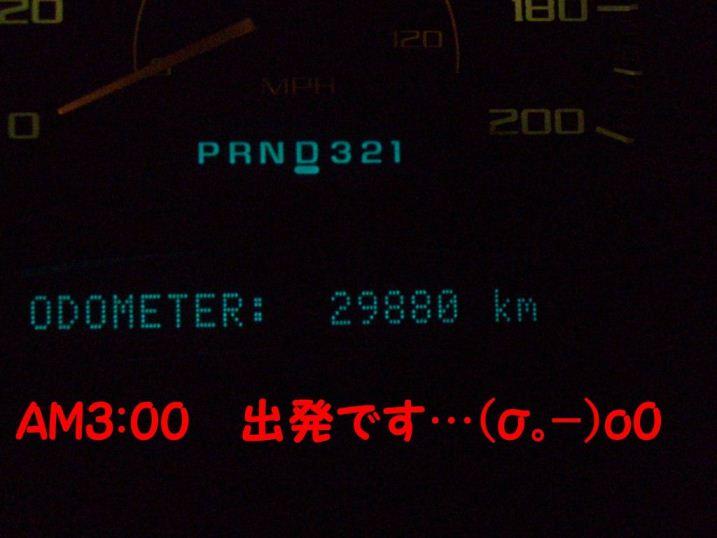 CIMG8631.jpg