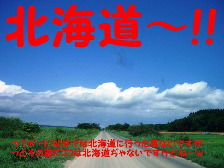 CIMG8689.jpg