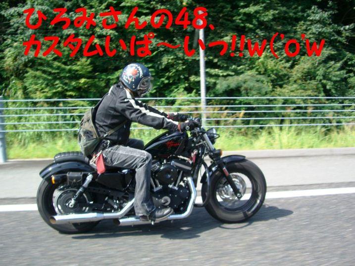 CIMG8744.jpg