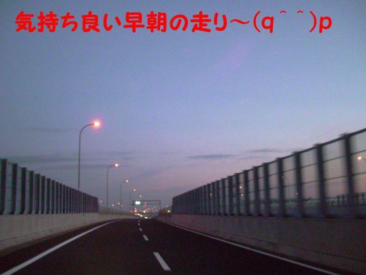 CIMG8823.jpg