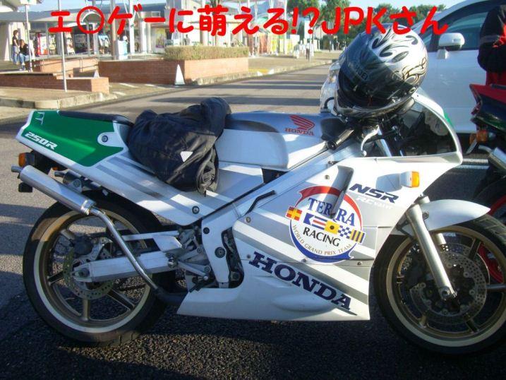 CIMG8833.jpg