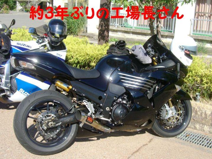 CIMG8836.jpg