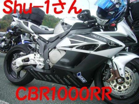CIMG8993.jpg
