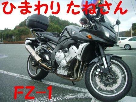 CIMG8994.jpg
