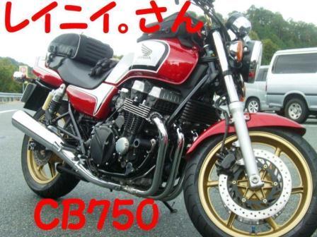 CIMG8995.jpg