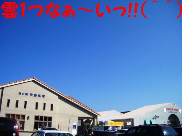 CIMG9006.jpg