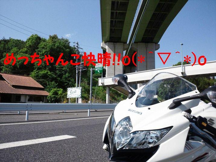 DSC_0912-1_20120514224813.jpg
