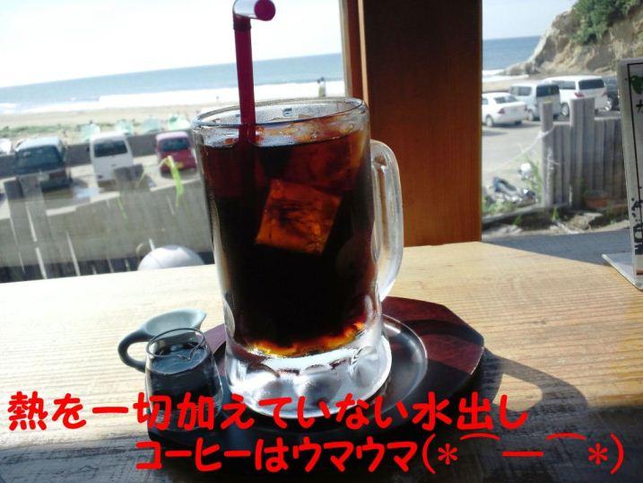 DSC_1238.jpg