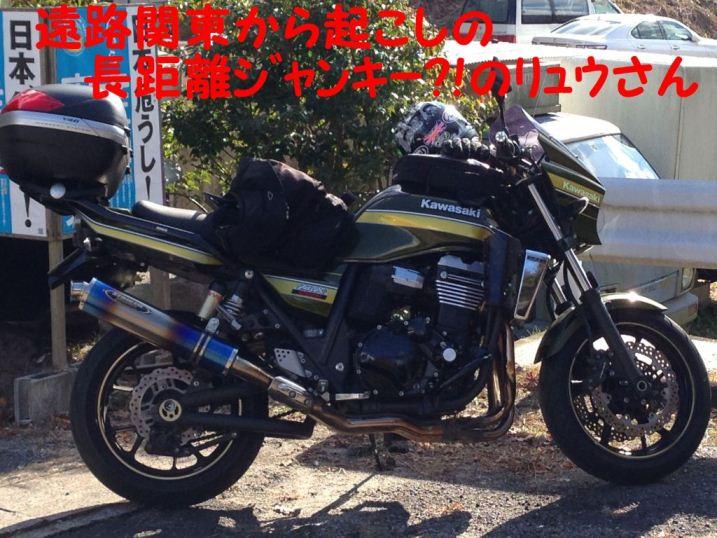 IMG_0140.jpg