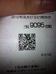 IMG_0117_convert_20120904000352.jpg