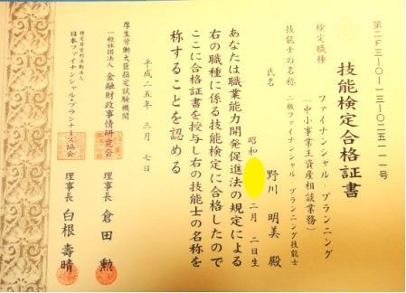 001_20130309201319.jpg