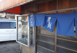 やよい食堂@愛宕・野田市