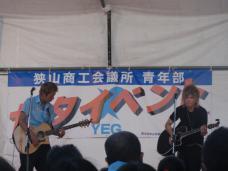 20120805七夕祭り 11