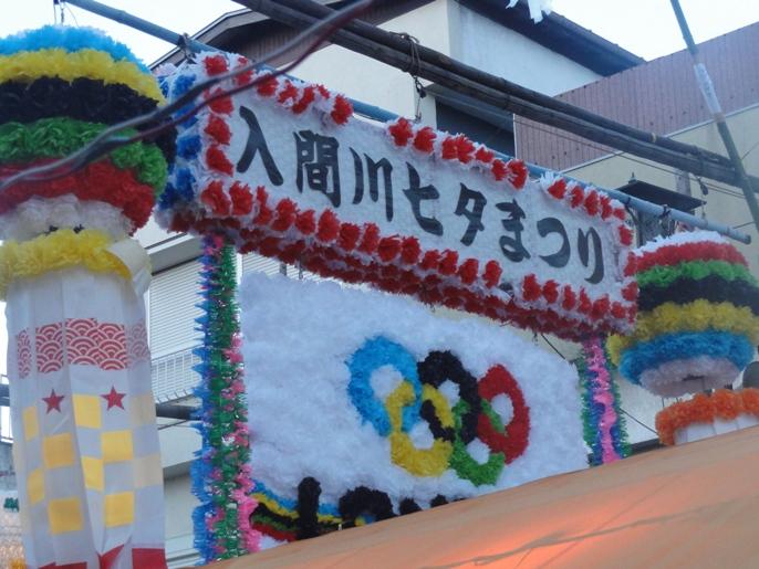 20120805七夕祭り 0