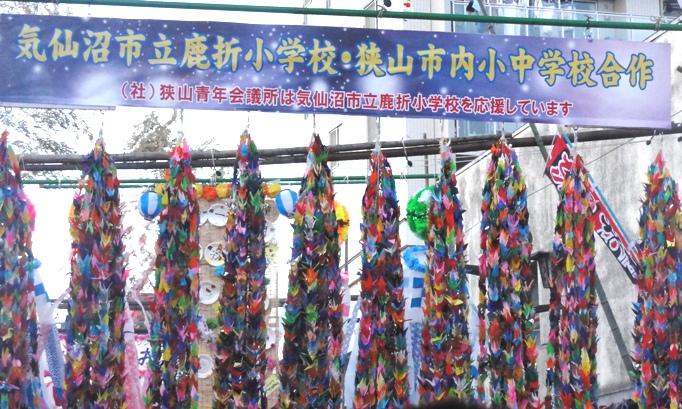 20120805七夕祭り 1