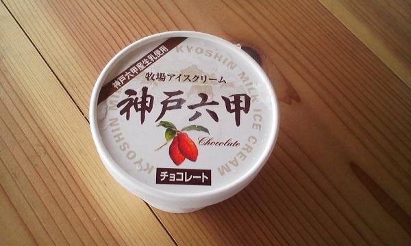 001_20120726215845.jpg
