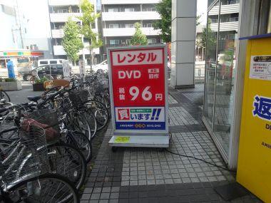mini_DSC00017.jpg