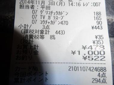 mini_DSC00119.jpg