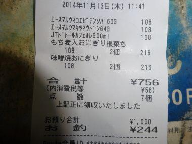 mini_DSC00260.jpg