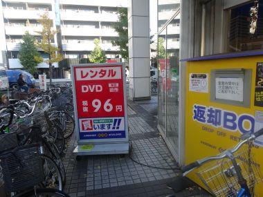mini_DSC00296.jpg
