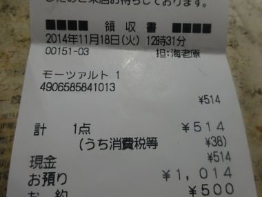 mini_DSC00345.jpg