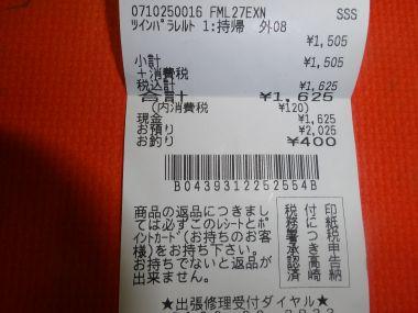 mini_DSC00398.jpg