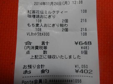 mini_DSC00423.jpg