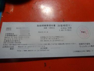 mini_DSC00610_20141211170328ee0.jpg