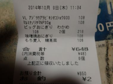 mini_DSC09858.jpg