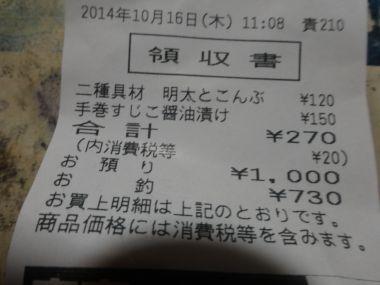 mini_DSC09914.jpg