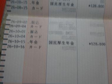mini_DSC09917.jpg