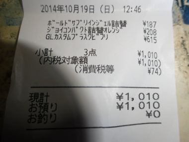 mini_DSC09956.jpg