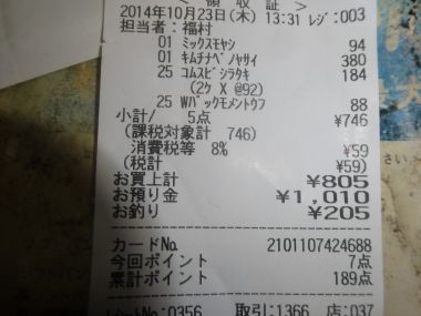 mini_DSC09999.jpg