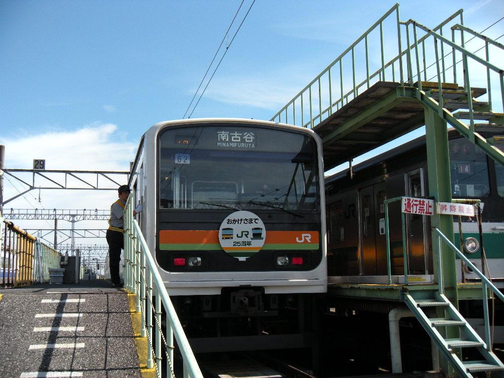 H24年度 川越車両センター公開 (17)