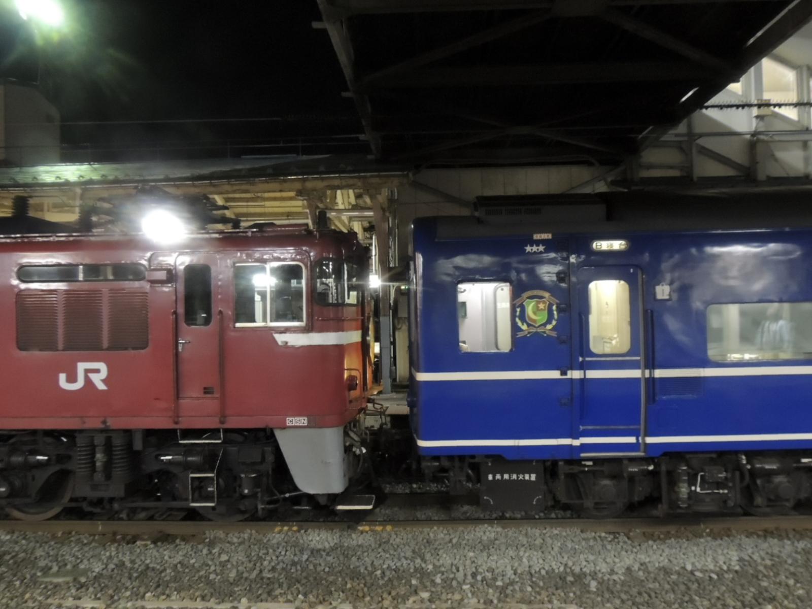 DSCN2878.jpg