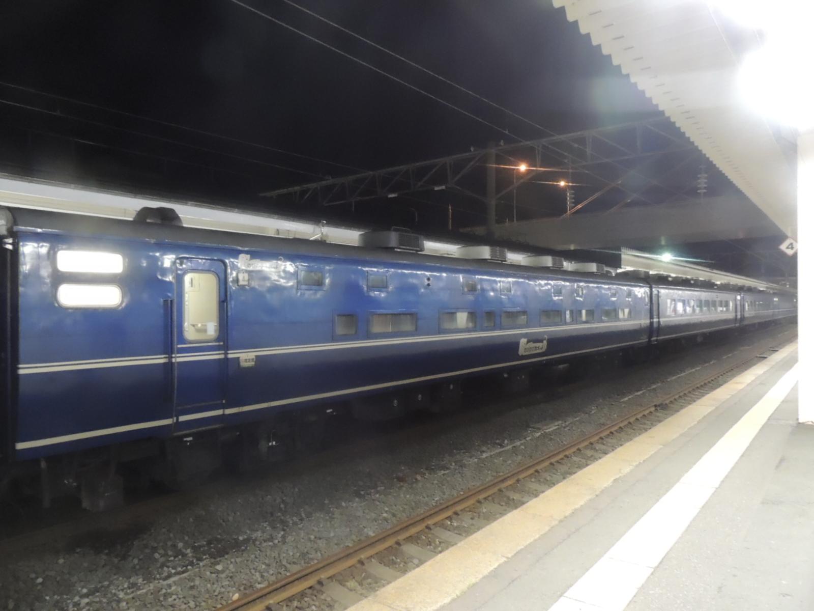 DSCN2881.jpg