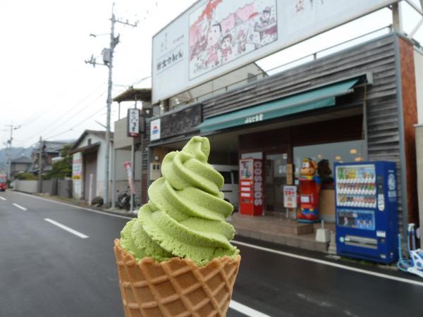 ソフトクリームと玄関1