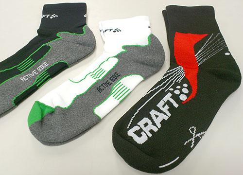 120928_CRAFT-socks_AFTER.jpg
