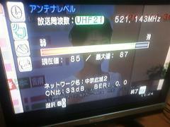 7.25アンテナ 005