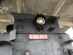 08.28 上麻生 C12 011