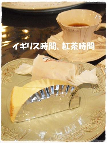 F20140118紅茶レッスン01