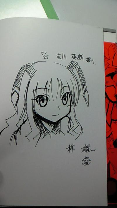 ブログ用20120728_001