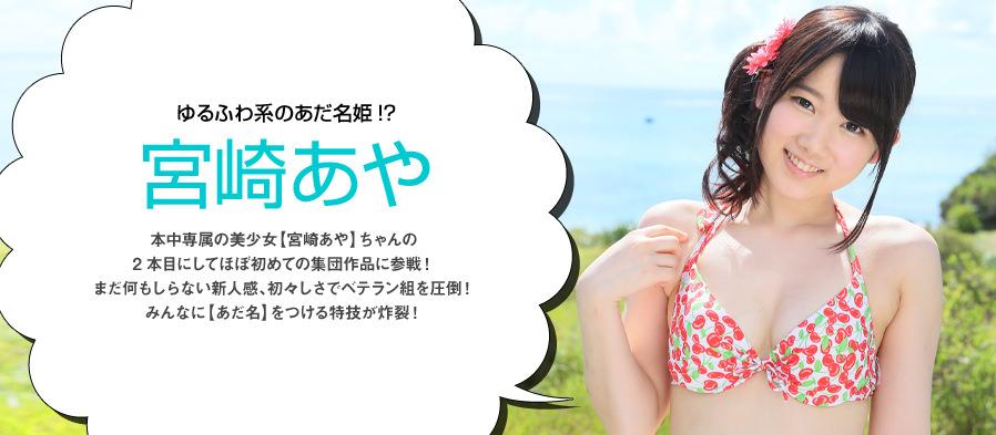 本中4周年記念作品美少女中出し島2014003