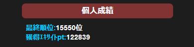130327 最終