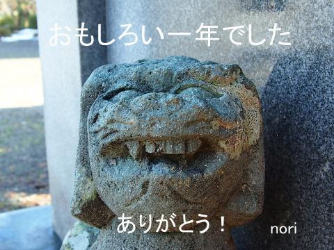 蛻晁ゥ」蜑阪・+040_convert_20121231081559